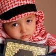 Rangkaian Nama Bayi Laki-Laki Islami beserta Artinya