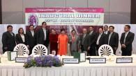 Sebuah Advokat Perdamaian Dunia Desak IBP untuk Masa Depan Keadilan di Filipina